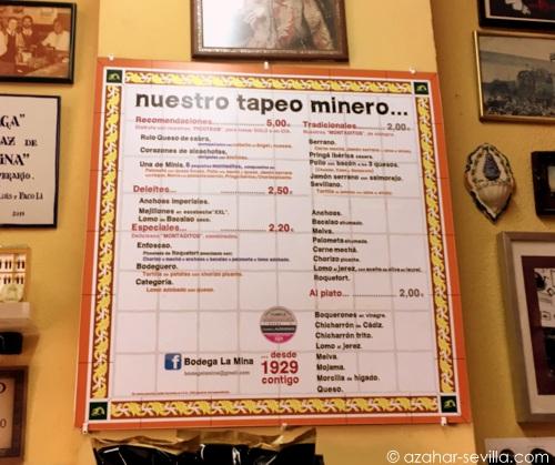 la-mina-menu