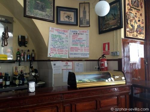 aurora bar and menu
